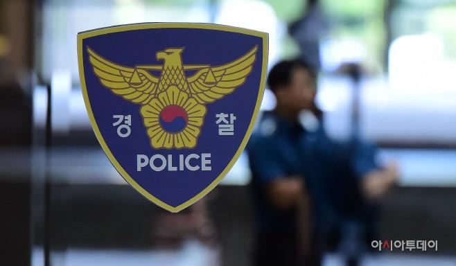 경찰, 은수미 성남시장 '운전기사 무상지원' 기소의견 검찰송치