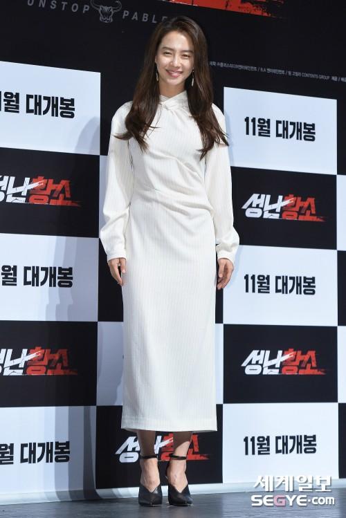 송지효 '순백의 여신'