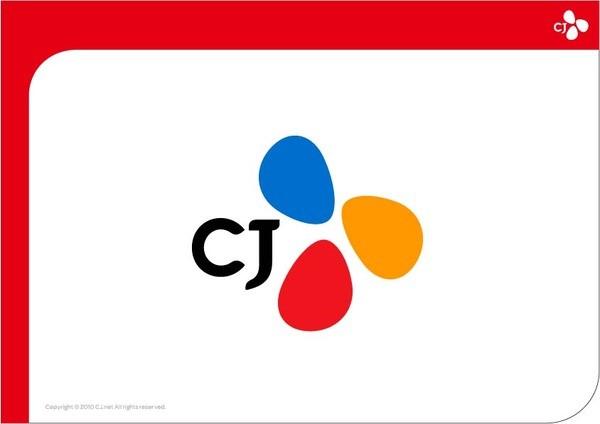CJ 임원인사 단행…CJ주식회사 공동대표에 박근희 CJ대한통운 부회장