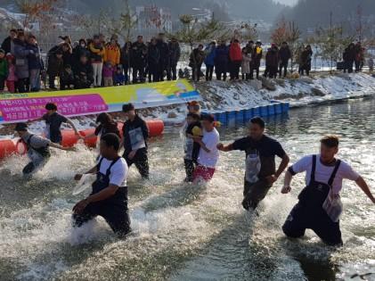 홍천강 꽁꽁축제 2019