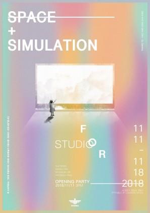 무중력지대 무악재: 무악파출소 - F.O.R <SPACE+ SIMULATION>