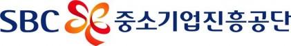 중진공, '청년취업 두드림 채용박람회' 개최