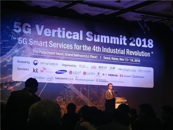 """""""5G, 표준화·다양한 산업과의 결합 필수"""""""