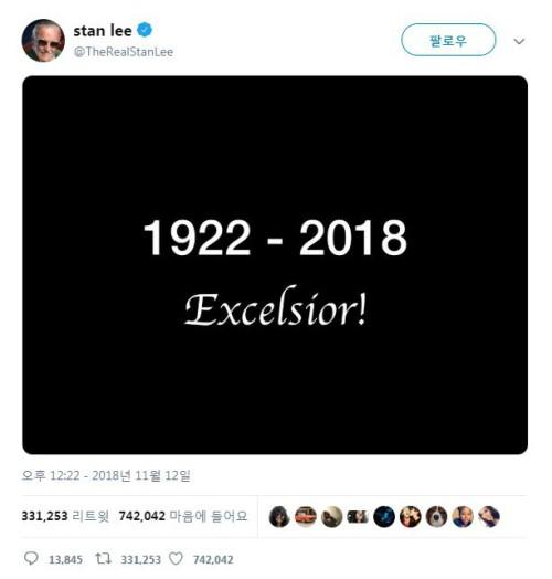 """""""더 높게!""""… 마블코믹스 대부 스탠 리 별세 후 SNS에 남은 말"""