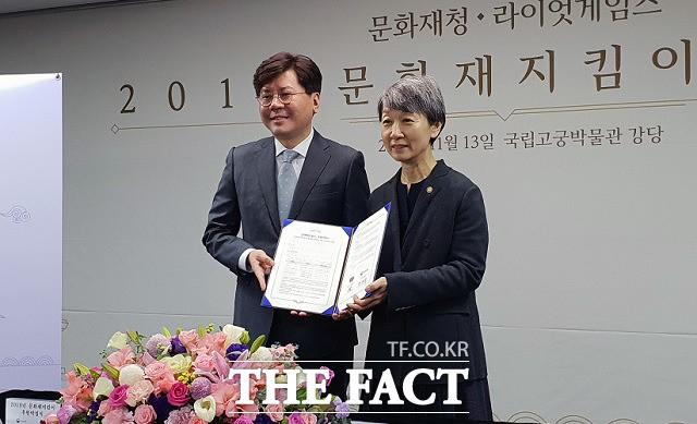 '리그오브레전드' 라이엇게임즈, 韓 문화유산 보호 8억 원 추가 기부