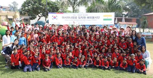 '빨람 학교' 방문한 아시아나 봉사단