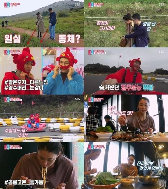 '동상이몽2' 한고은, '시청률 요정' 등극…한국시리즈 여파에도 '1위'