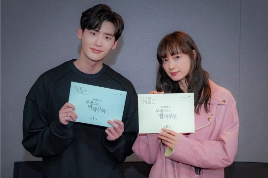 '로맨스는 별책부록 ' 이종석-이나영, 나이차 가늠할 수 없는 '투샷'…기대 up