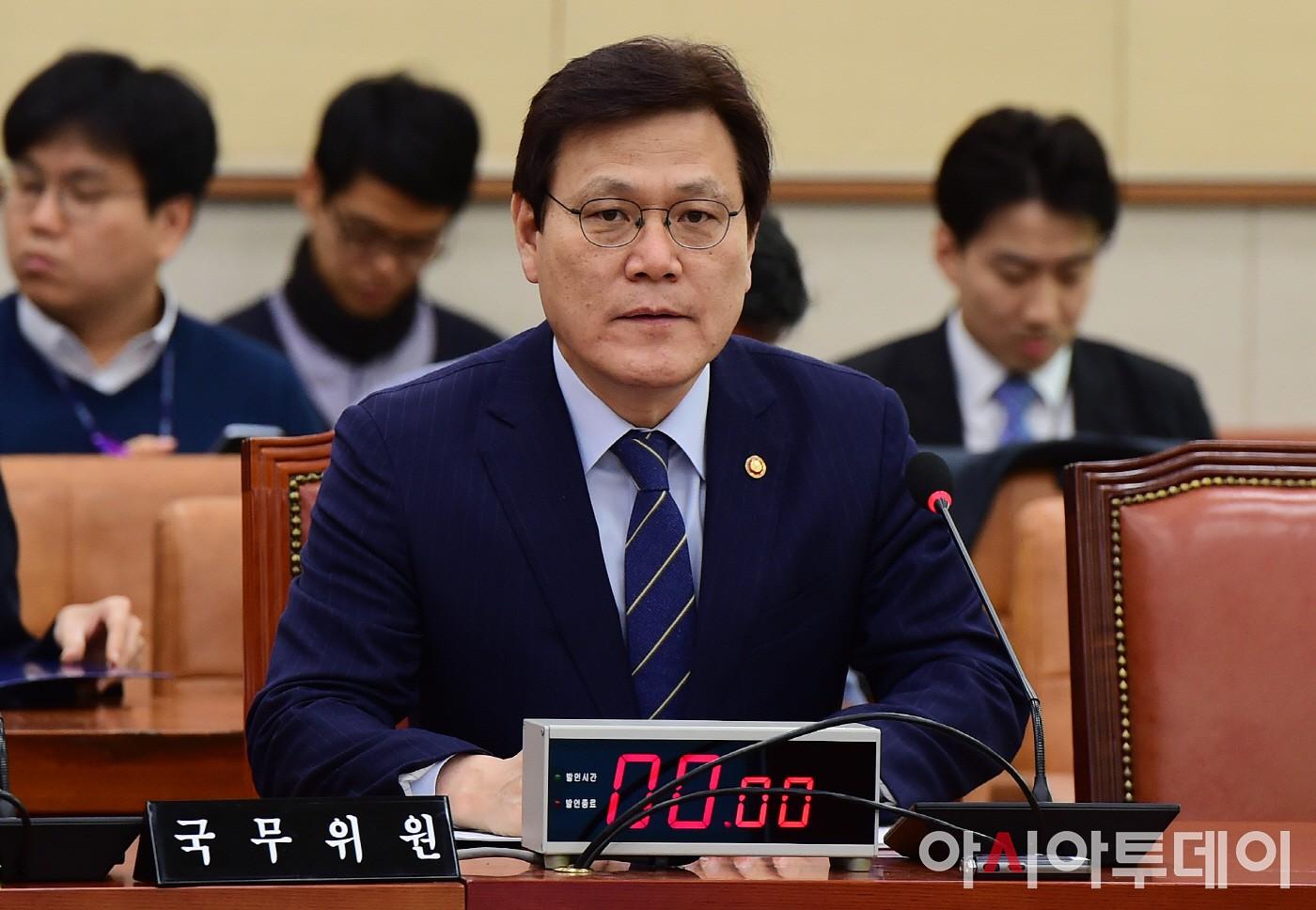법사위 출석한 최종구 금융위원장