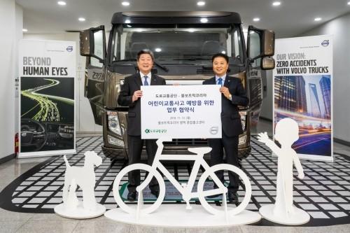 볼보트럭-도로교통공단, 어린이 교통안전 교육 MOU 체결