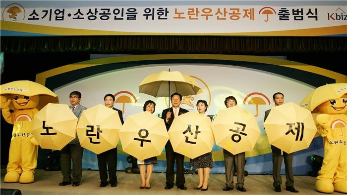 소상공인 퇴직금 '노란우산공제' 가입자 136만명