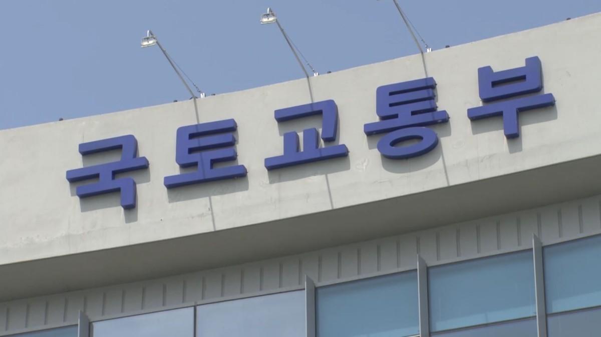 '뒷북'치는 국토부, 임원 자격강화·면허제도 개선…항공사 '길들이기' 의혹