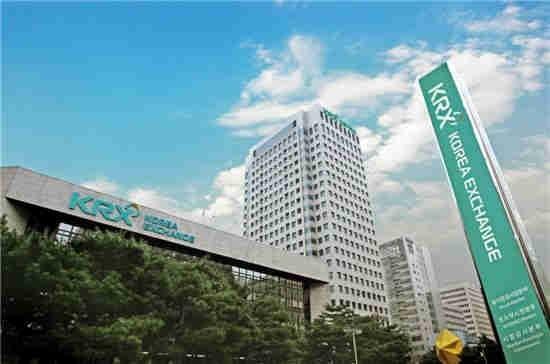 한국거래소, 코스닥 미래산업 릴레이 컨퍼런스 개최