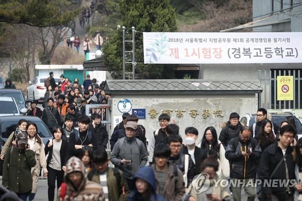 서울시, 내년 신규공무원 482명 추가채용…시험일자 추후 공지