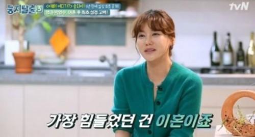 """싱글맘 박잎선 """"송종국과 친구처럼 지낸다"""" 지아·지욱 남매에겐 '다정한 아빠'"""