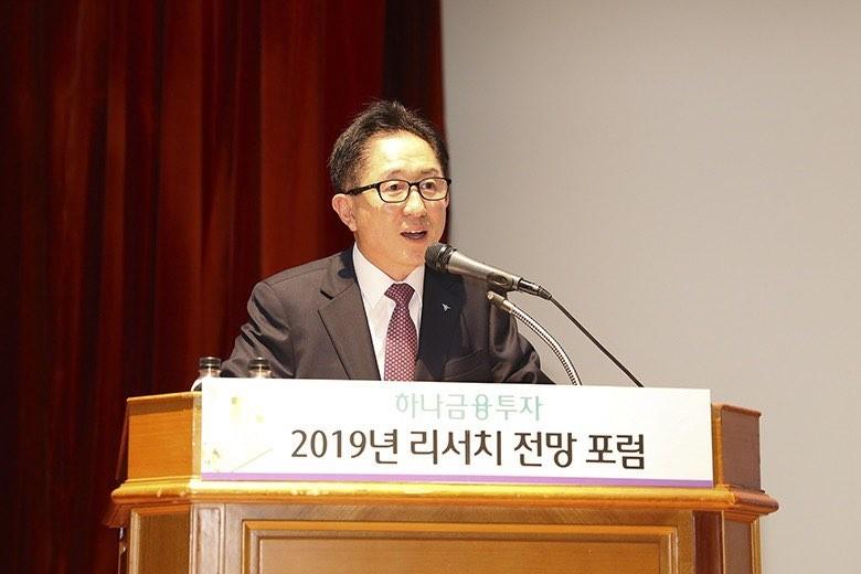 """""""내년 변동성 높은 박스피...경기둔화 진입"""""""