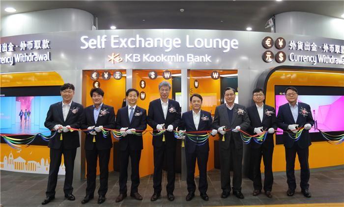 국민은행, 공항철도 홍대입구역에 '무인환전센터' 오픈