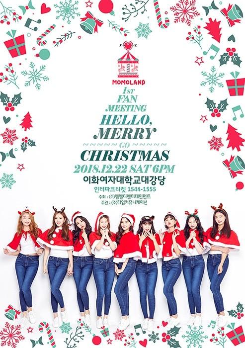 모모랜드, 12월 22일 공식 팬미팅 'HELLO, MERRY-GO-CHRISTMAS' 개최