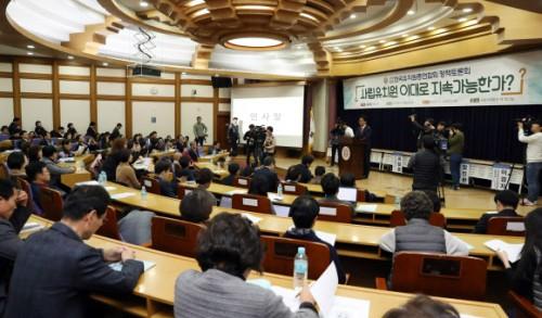 비리집단 한국유치원총연합 편든 한국당 '눈총'
