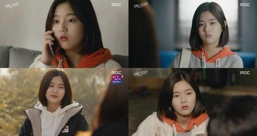 '배드파파' 신은수, 장혁과 완성한 '훈훈 부녀케미'