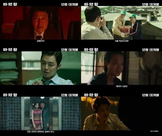 '마약왕' 12월 19일 개봉 확정..송강호 압도적 아우라 담은 티저 공개