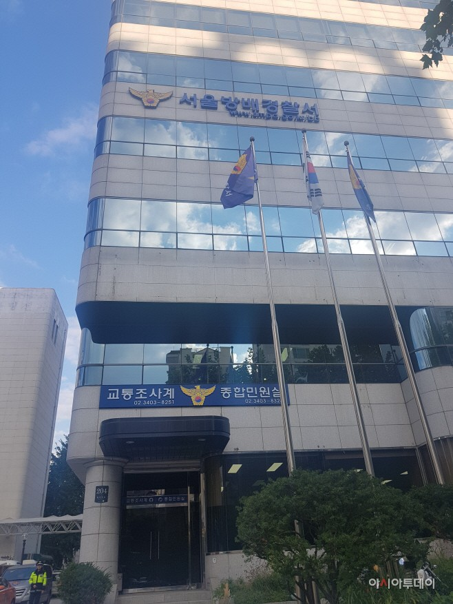 경찰, 조은희 서초구청장 공직선거법 위반 혐의로 검찰 송치