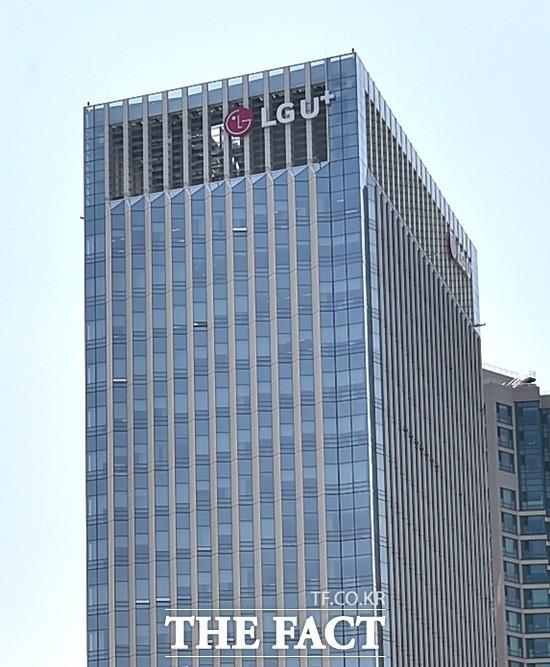 LG유플러스 'U tv'로 '넷플릭스' 본다…단독 파트너십 계약