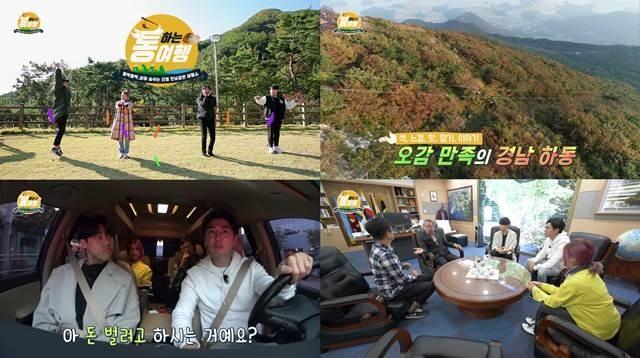 '통하는 여행4', 류승수·데니안·솔비·빅맨 합류…'4각 케미' 기대