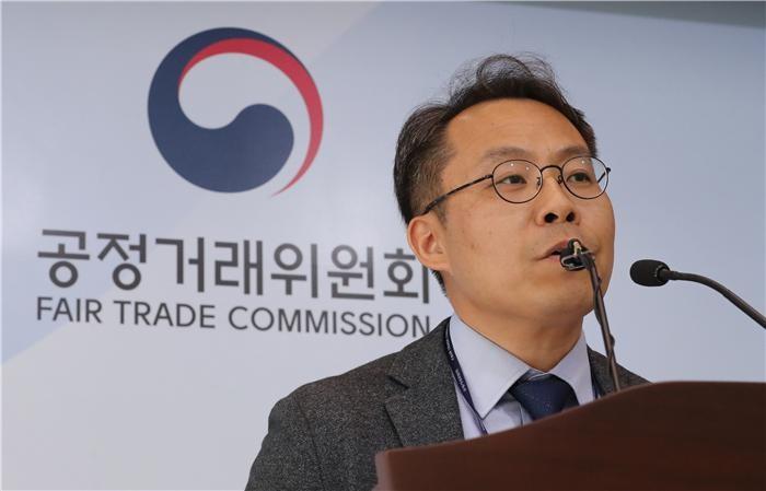 공정위, '위장계열사 누락' 이건희 고발