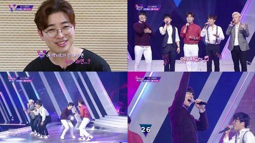 '보컬플레이' 엑시트, BTS 아카펠라 커버 연일 화제