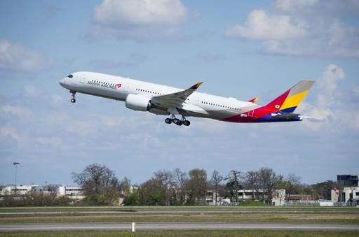 믿고 타는 국적기… 아시아나항공 지연율 1위 '불명예'