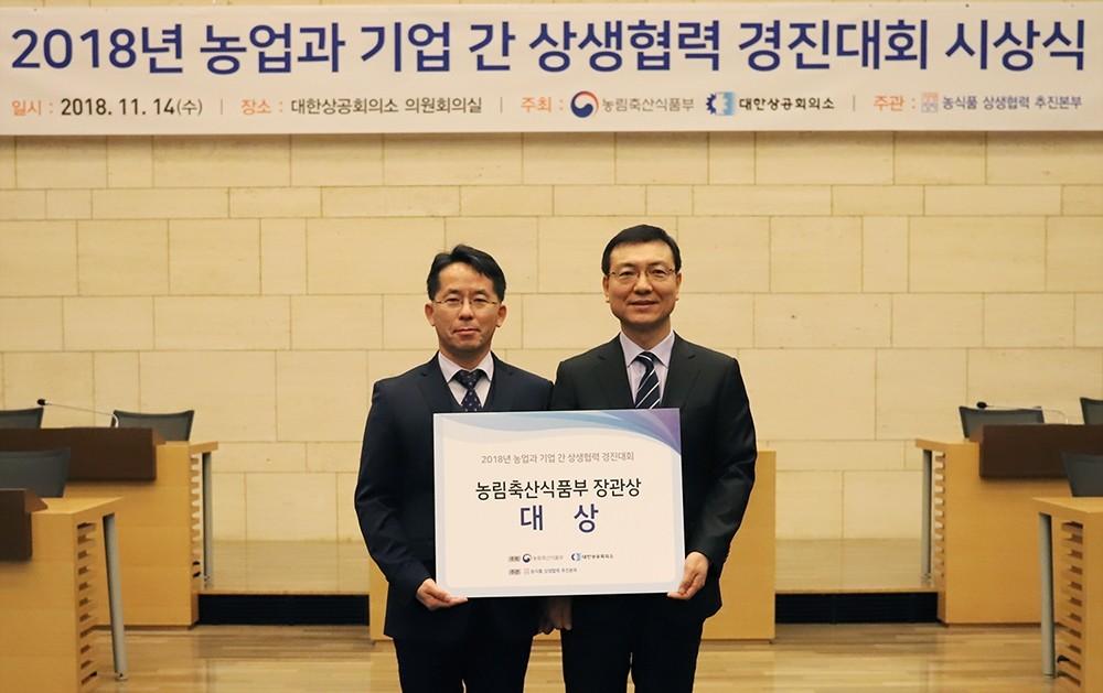 """""""계약재배 통한 농가 소득 보장""""…오리온, 상생협력서 대상 수상"""