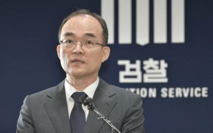 """문무일, 사법농단 의혹 수사팀에 """"조금만 더 힘내라"""""""