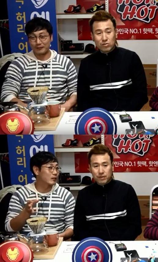 """송종국, 악플러 고소 예고…""""아이들 상처받을까 걱정"""""""