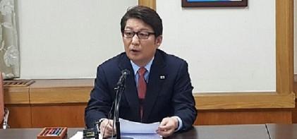 선거법 위반 권영진