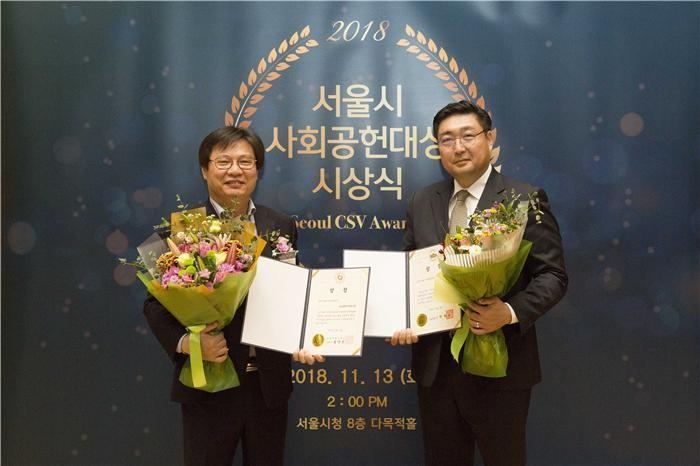 현대건설, '2018 서울시 사회공헌 대상' 수상