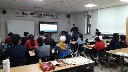 마사회, 15일부터 해외전문가 초청 '말복지 증진 세미나'