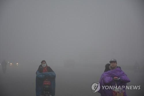 중국 곳곳 스모그…베이징 도심 '최악 등급' 공기