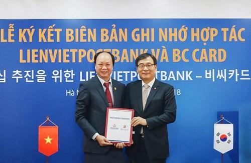 BC카드, 베트남 결제사업 진출 외