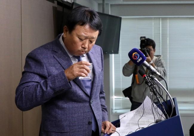 선동열 감독, 오후 2시30분 긴급 기자회견