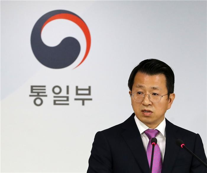 """통일부 """"남북, 16일 항공 관련 실무회의 개최"""""""