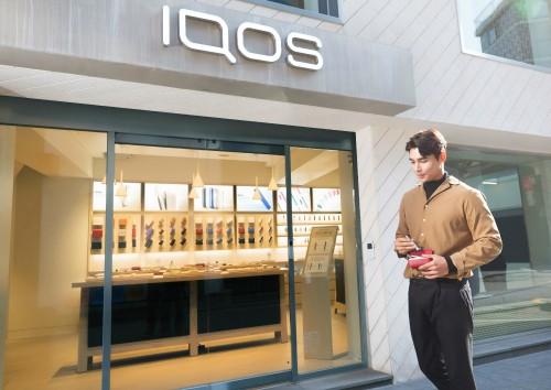 한국필립모리스, 15일부터 '아이코스3''아이코스 3 멀티' 판매 돌입