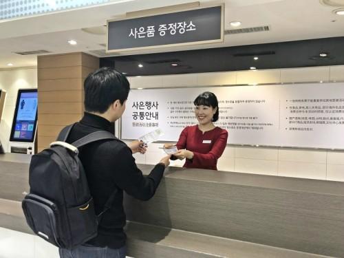 '수험생'들 모여라…백화점 업계, 특별 마케팅 펼친다