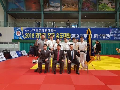 한국마사회 유도단, 회장기 전국 유도대회서 금4·은1