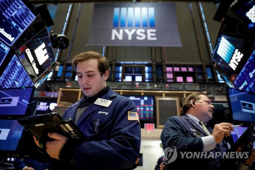 다우 0.4% 하락..글로벌 경제 상황 우려