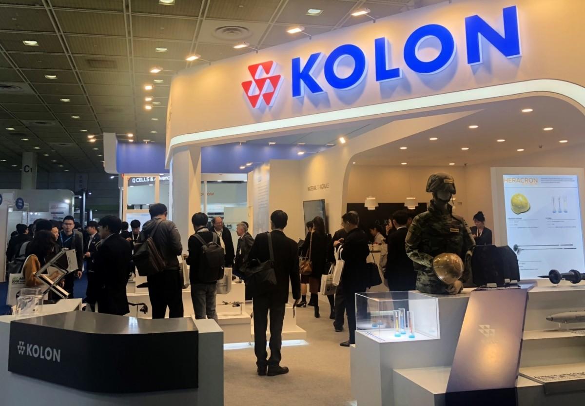 코오롱, 아시아 최대 복합소재 'JEC ASIA' 참가…혁신상 수상