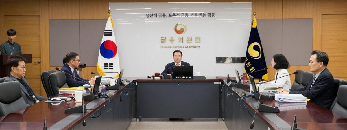 삼성바이오 '5% 강세'...증선위 결과 촉각