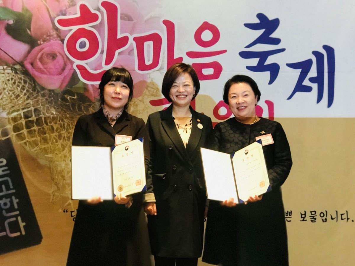 CJ나눔재단, 여성가족부 장관상 수상…청소년 미혼부모 지원 공로