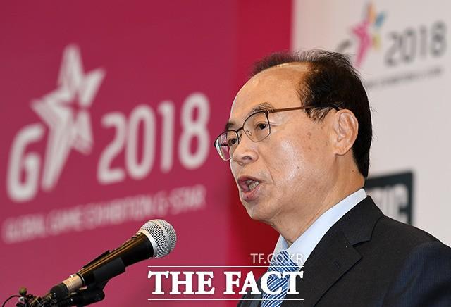 '지스타 개최 10년' 계획과 비전 발표하는 오거돈 시장