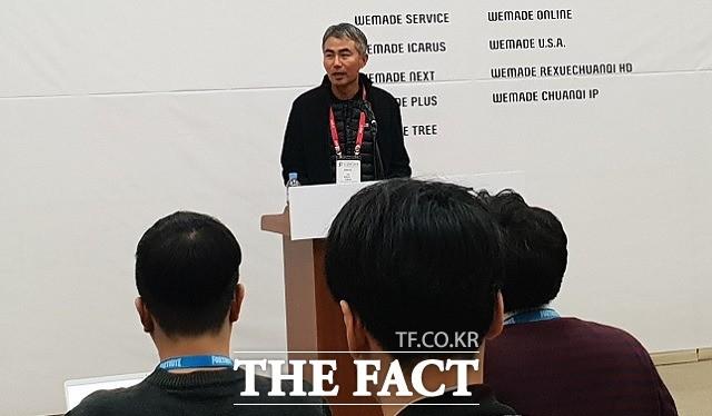 """장현국 위메이드 대표 """"미르 신작 3종 내년 순차 출시"""""""